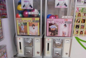 Panty Vending Machines
