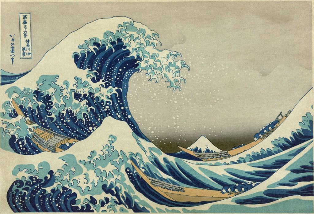 One of Hokusai's most iconic works. The Great Wave Off Kanagawa