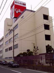 Glico's Osaka Office.  By MASA (Own work) [GFDL (http://www.gnu.org/copyleft/fdl.html) or CC BY-SA 3.0 (http://creativecommons.org/licenses/by-sa/3.0)], via Wikimedia Commons
