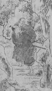 Kyôden granny bear 2