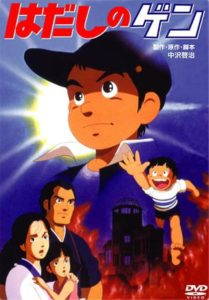 Barefoot_Gen_1_DVD_cover