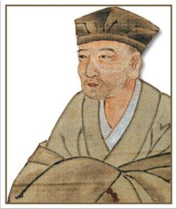The Life and Influence of Matsuo Bashō