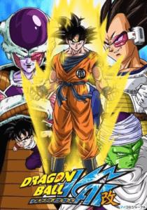 Dragon_Ball_Kai_Poster_Art