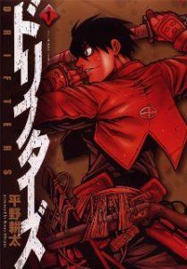 Drifters_manga_cover