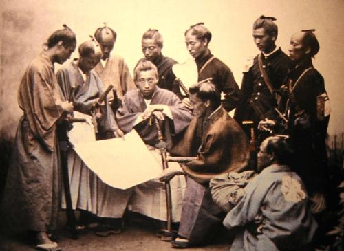 Japanese-men