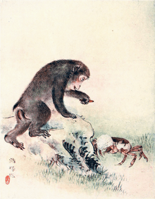 The Battle of the Ape and the Crab