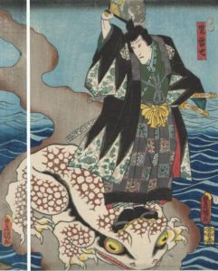 Jiraiya kabuki Danjuurou