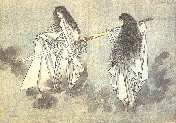 Izanagi and Izanami, Amaterasu's parents.