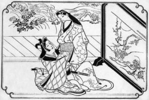 Ukiyo-e and the Importance of Eyebrows