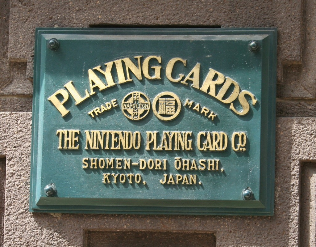 Nintendo_kyoto