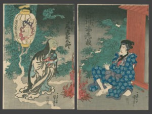 Oiwa O'iwa Iemon yotsuya kaidan ukiyoe