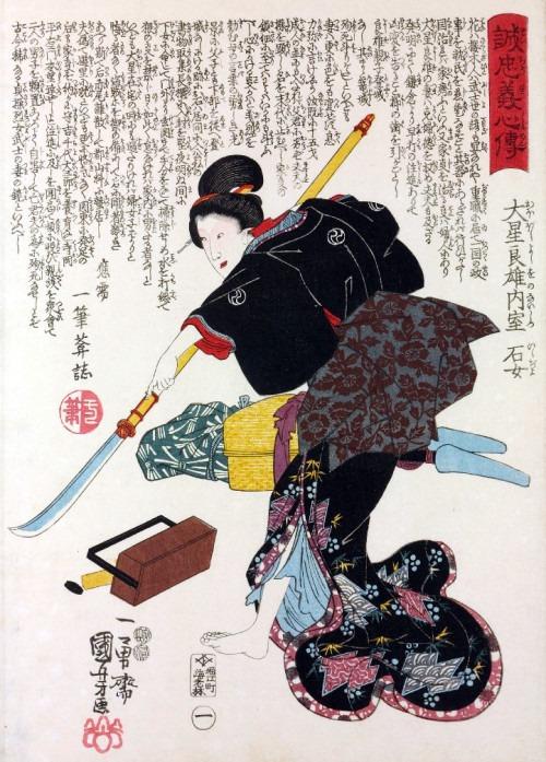 Ishi-jo wielding a naginata, by Kuniyoshi Utagawa