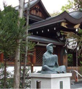 Seimei Shrine Jinja Kyôto Abe
