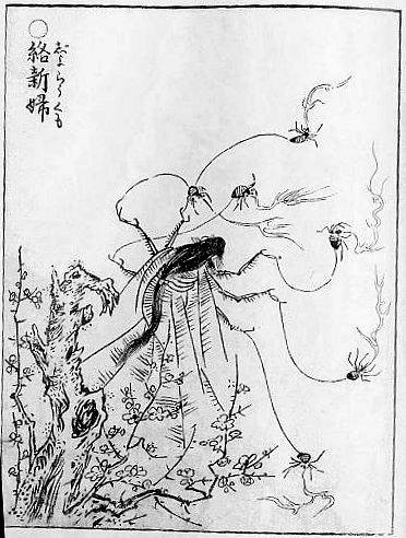 Jorogumo–'The Whore Spider'