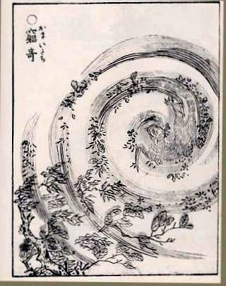 Kamaitachi, by Toriyama Sekien.