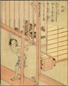 Shunsen Shinigami