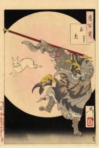 Sun Wukong Son Goku monkey deity rabbit