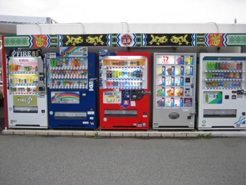 Japanese Love for Vending Machines: A Brief History