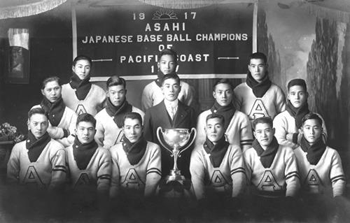 Asahi, the 1917 Japanese Baseball Champions (Photo from J. Arai Photo Collection/Wing Luke)