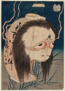 Oiwa O'iwa lantern ghost monster chochin obake hokusai ukiyoe
