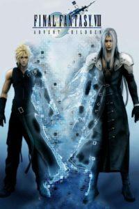 final-fantasy-vii-advent-children.11228