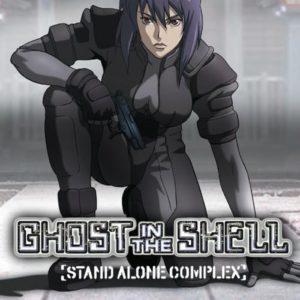 ghost-shell-sac