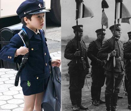 Japanese Boy School Uniform