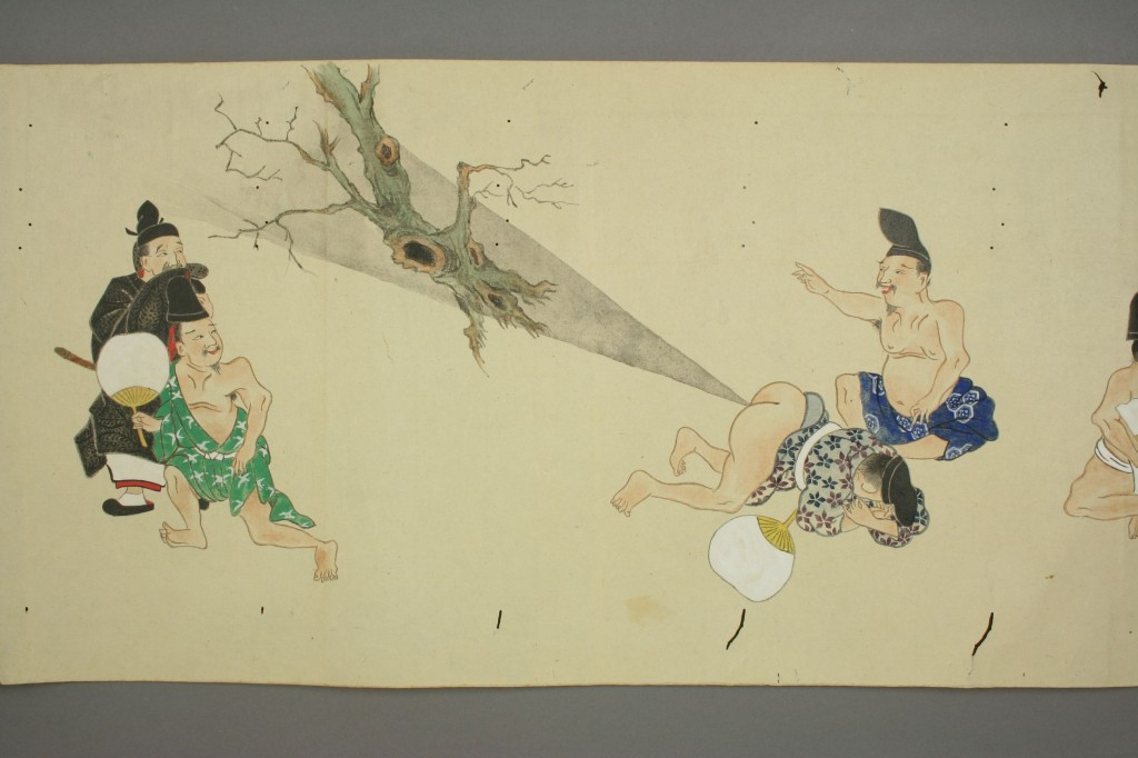 Japanese Fart Battle: Flying Tree