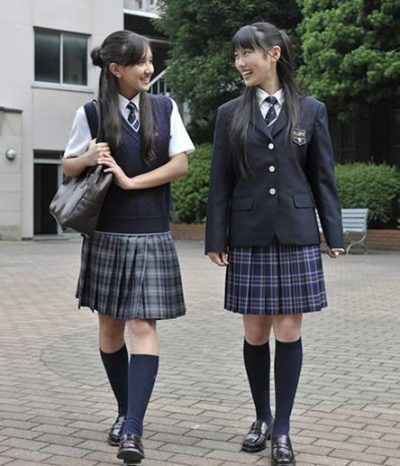 Japanese School Girl  Uniform