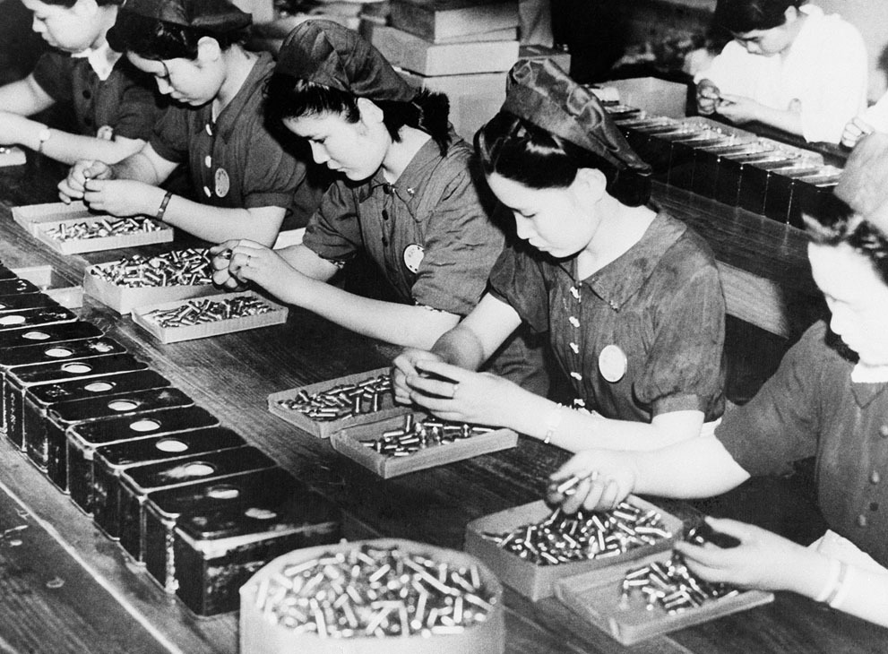 Japanese Women World War II