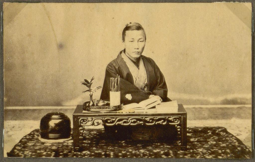 Nagaski c.1868