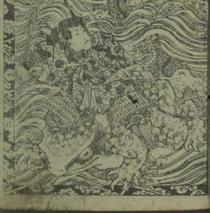 Jiraiya Monogatari vol 6