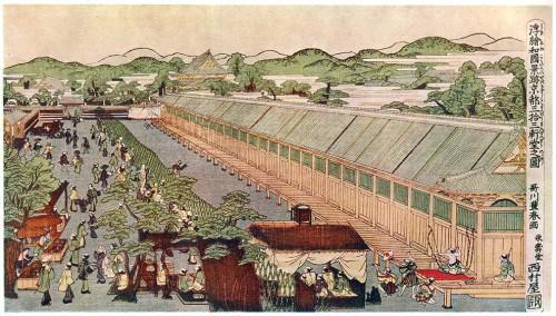 keiseki-kyoto