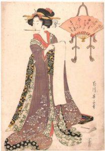 Kimono in a Mono Cultural World