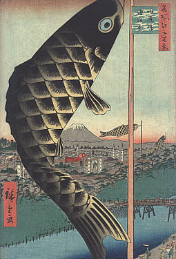 A woodblock print of a koi-nobari, carp banner.