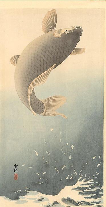 Ohara Koson c. 1910.