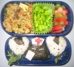 Bento is also nice for professionals or people working on degrees.