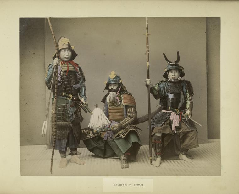 The Forty-seven Ronin, A.B. Mitford's Authoritative Account