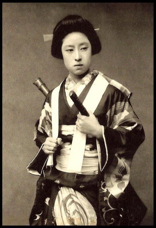 Japan's Warrior Women
