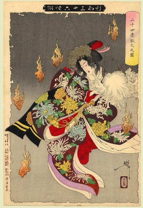 Princess Yaegaki follows the fox fires