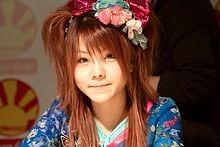 Japanse Idol Reina Tanaka