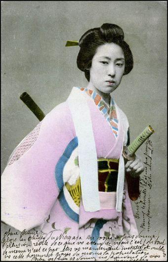 samurai-class-woman