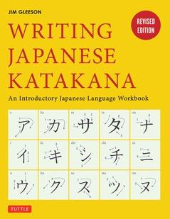writing-katakana-gleeson