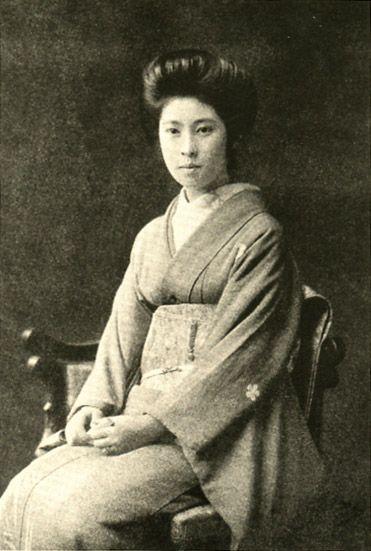 Yuko. c. 1900 Meiji Period