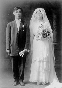 korean wedding c. 1915