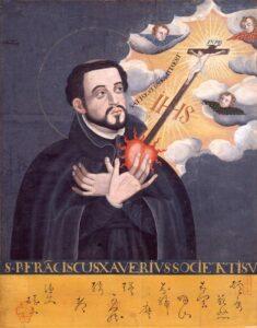 Francis Xavier Kobe Museum Japan Jesuit missionary
