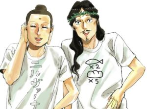 Saint Young Men Seinto oniisan Jesus buddha manga anime