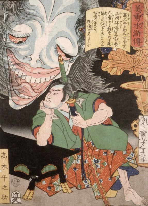 Chasing Nightmares – Kanashibari