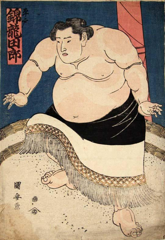 The Bandits and the Wrestlers, a Tanuki Tale
