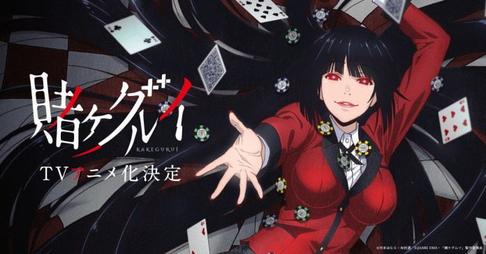 Kakegurui shares many elements with Moby Dick